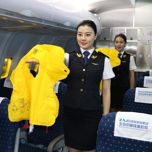 哈尔滨空中乘务员培训学校